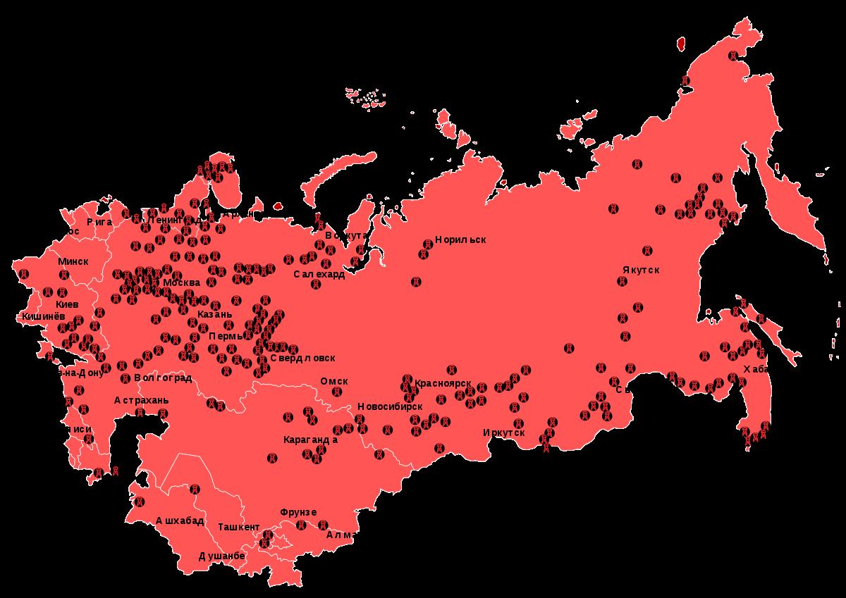 Mapa del Gulag